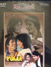 Pukar, DVD, Bollywood Ent, Hindu Language, English Subtitles, New