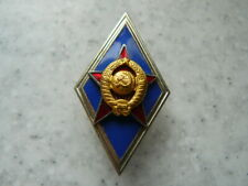 USSR.Badge on graduation from the Military school.