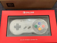 Nintendo Switch Online Limited Edition Super Famicom Controller