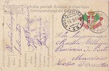 POSTA MILITARE N°55 91 ° FANTERIA BRIGATA BASILICATA MONTE GRAPPA 1917 C3-18