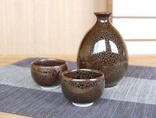 ARITA-WARE Porcelain Japanese SAKE Cup Glass SAKAZUKI SET MADE in JAPAN SR86