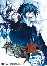 PC Windows Game Togainu no Chi Japan YAOI BL Eroge Win 10 Anime JP FS Sealed NEW