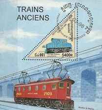 Timbre Trains Cambodge BF136 o lot 17898