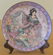 Royal Doulton - F. Mint - 'Orchid Maiden' - C.O.A.