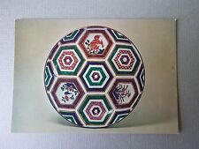 Post Card, Bowl  w/Lion, Flower, & Hexagons, Ko-kutani Ware, 17th - 18th Century