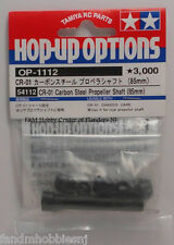 New Tamiya RC CR01 85mm Steel Prop Shaft - Carbon - OP1112 - TAM 54112