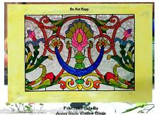 VICTORIAN FAUX STAINED GLASS LOOK WINDOW CLING DECAL NO Glue PEELABLE SUNCATCHER