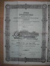 Ottomane des Terrains D'Exploitation D'Indjirli 1918 Constantinople