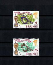 BRUNEI- 1966 - SULTAN - SOCCER - WORLD CUP - TROPHY - MINT - MNH - SET!
