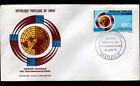 BRAZZAVILLE (REPUBLIQUE du CONGO) TELECOMMUNICATIONS / Enveloppe 1° JOUR