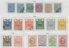 18 Middle Eastern Stamps from Quality Old Antique Album 1907-1909