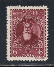 Romania 415 F/VF MH 1932 Alexander the Good Prince of Moldavia 500th Anniversary