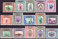1947 NORTH BORNEO SG #335-49 MNH CV £95 LUXE!