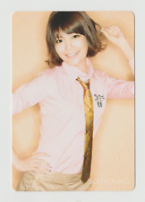 """SNSD GIRLS' GENERATION """"Gee """"  Japan Official Photo Card SOOYOUNG NEW  F/S G502"""