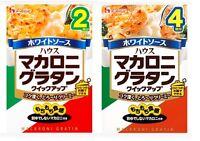 "House, Macaroni Gratin, ""Quick-up"", Delicious Instant White Sauce, Japan"