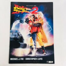 Back To The Future Movie Brochure Japan 1989 Michael J. Fox Robert Zemeckis