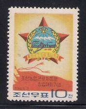 Korea...  1965   Sc # 575   MNH   OG  (49995)