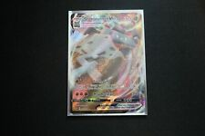 Stonjourner VMAX Ultra Rare NM Sword & Shield 116/202 Pokemon TCG