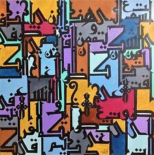 Islamic Arabic Quran Large HANDMADE Calligraphy Artwork Painting, Oil on Canvas