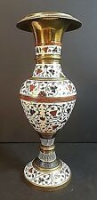 """Vintage Hand Crafted Brass Cloisonne Vase From Dubai, U.A.R. 11.5"""" Tall"""