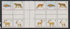 SAUDI ARABIA - 1991 Animal 150H Feuillet de 10 timbres - MNH - SG 1732/4,1738/40