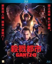 "Yasushi Kawamura ""Gantz:0"" Japan CG Animation Fantasy Region A Blu-Ray"