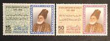Pakistan. Mirza Ghalib Poet. SG274/75. 1969. MNH. (F198)