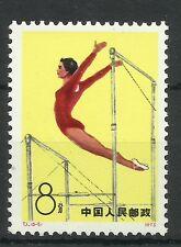 P.R. China 1974, SG 2553 (5) 8f TRAPEZIO esercizio, unmounted Nuovo di zecca.
