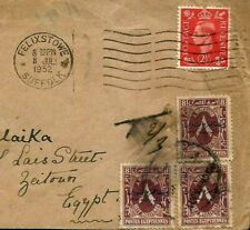 EGYPT 1952 INCOMING CENSOR COVER FRM UK ,TAXED 3x8M OP KING OF EGY&SUDAN REDIREC