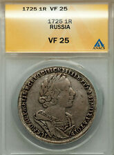 RUSSIA 1725 Rouble Peter I. ANACS VF 25, KM162.5