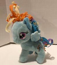 My little pony funrise  Hasboro 2016  plush stuffed animal toy