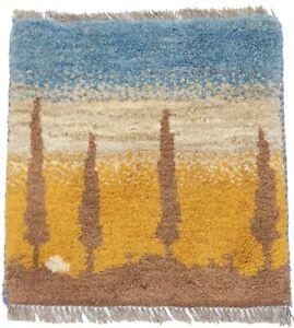 Small Square Tribal Modern 1'4X1'5 Plush Oriental Area Rug Home Decor Carpet