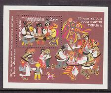 Ukraine 1992 Folklore Mint unhinged souvenir sheet.