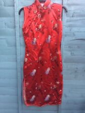 Red Chines Dress M