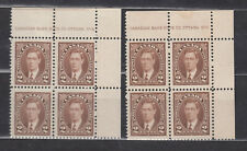 1937 #232 2¢  KING GEORGE VI MUFTI ISSUE UPPER RIGHT PLATE BLOCK #4 & #5 F-VF