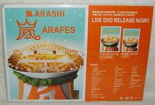 Arashi ARAFES 2013 Taiwan Promo Display
