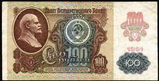 Russland / Russia 100 Rubel 1991 Pick 243 (3)