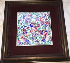 Vintage Hand Painted  Ceramic PERSIAN Tile