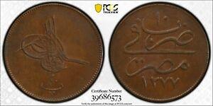 EGYPT - OTTOMAN , 40 PARA ABDUL AZIZ 1277/10 AH PCGS MS 63 BN ( ST1B ) , RARE