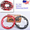 DECKAS 32/34/36/38 104bcd MTB Bike Sprockets Single CNC Crankset Chainring Guard