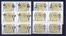 "1984 ARGENTINA - BLOCK OF 4 ""OLIMPIADAS, OLYMPICS GAMES LOS ANGELES 84"" MINT"