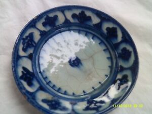 "Middle Eastern/Persian Style Bowl-Dark Blue & White-AS IS/AS FOUND 8.5"" wide"