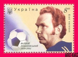 UKRAINE 2019 Sport Football Soccer Famous People Coach Valery Lobanovsky 1v MNH