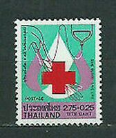 Thailand - Mail Yvert 845 MNH Cruz Red