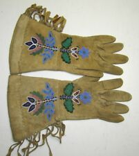 Antique Buckskin Native American Beaded Gloves or Gauntlets Authentic