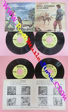 LP 45 7'EDMONDO DE AMICIS Dagli appennini alle ande CUORE 1/4 parte no cd mc dvd