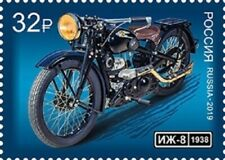 Russian Stamps - History of Soviet domestic motorcycle IZH-8 ИЖ-8 Марка