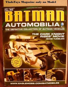 Eaglemoss Batman Magazine Only Batmobile The Dark Knight Rises Movie 2012  #40