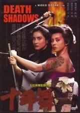 Death Shadows Hong Kong Kung Fu