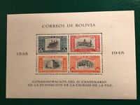 Bolivia mini sheet 1948 La Paz 400 year anniversary MH  #2